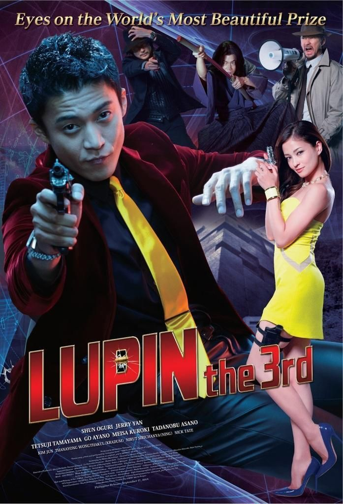 Lupin the Third online film