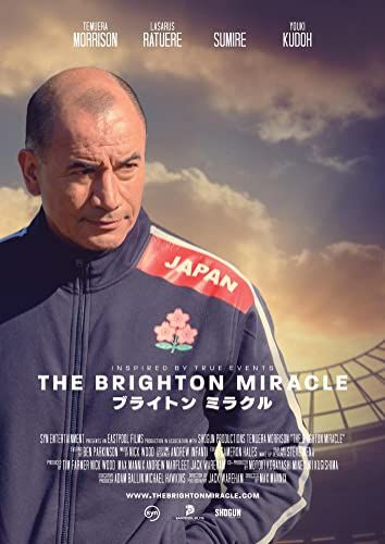The Brighton Miracle online film