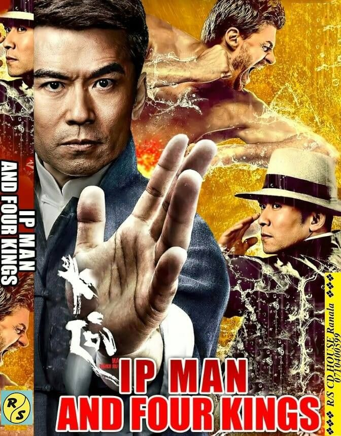Ip Man and Four Kings online film