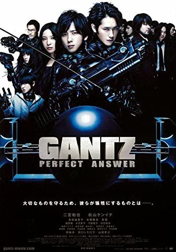 Gantz: Perfect Answer online film
