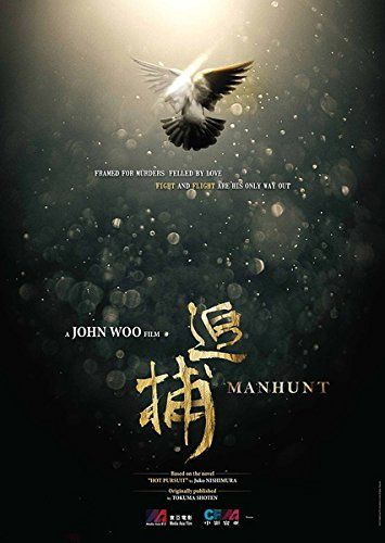 Manhunt online film