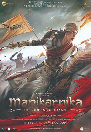 Manikarnika: The Queen of Jhansi online film