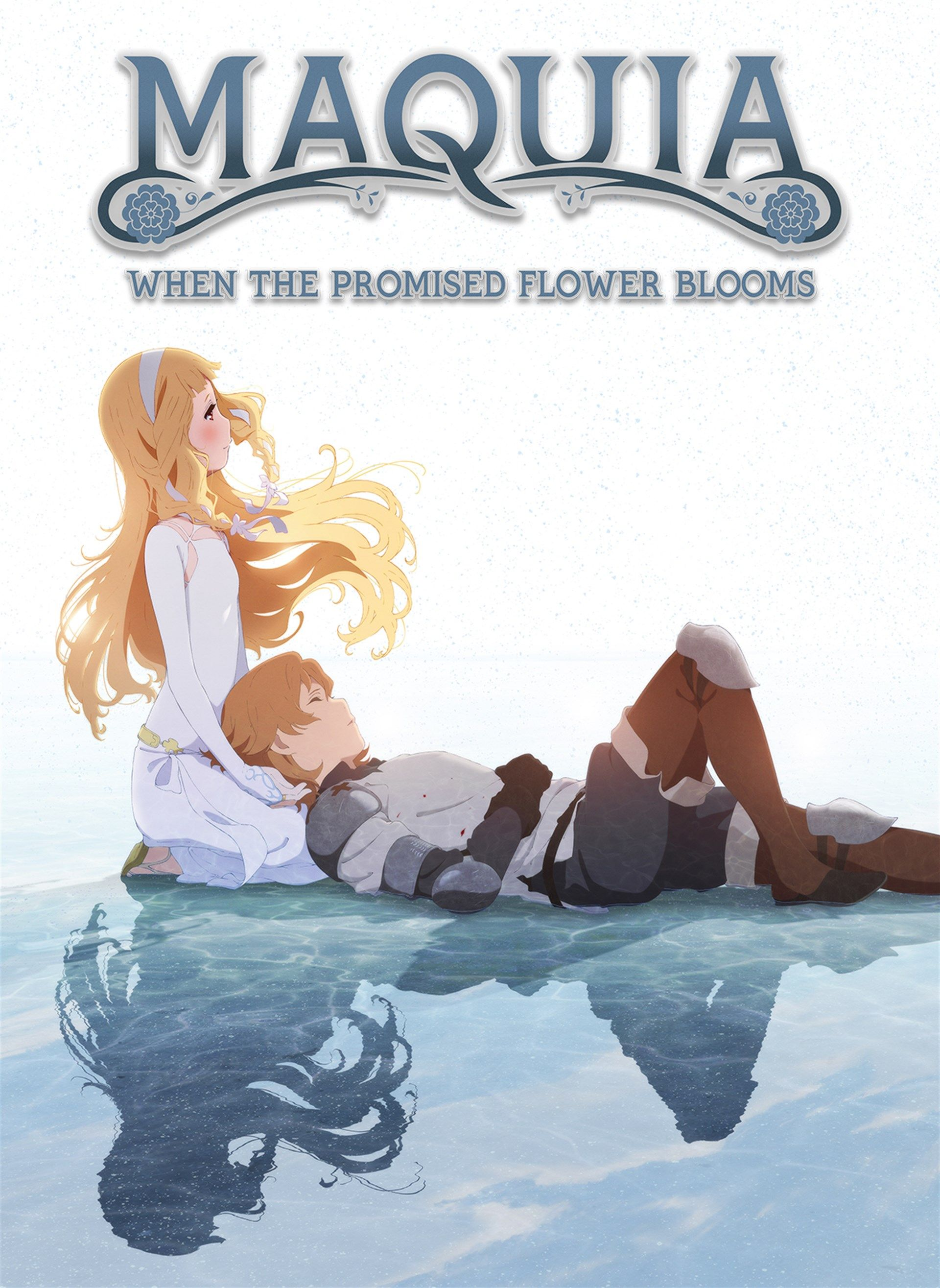 Maquia: When the Promised Flower Blooms online film