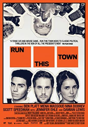 Run This Town online film