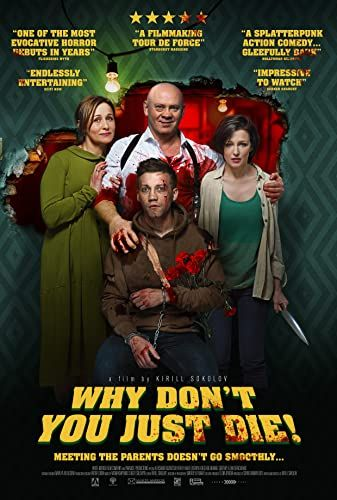 Why Don't You Just Die! online film