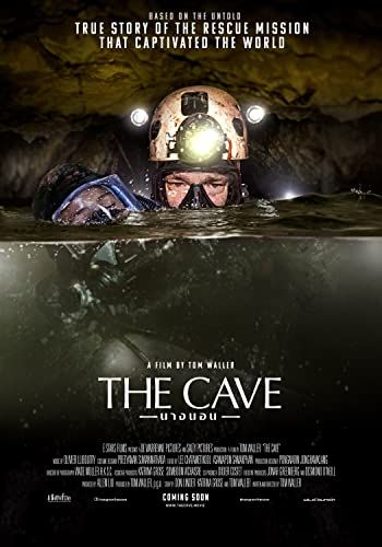 The Cave online film