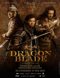 Dragon Blade online film