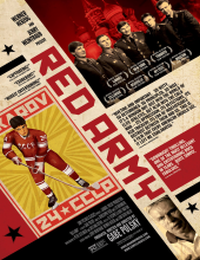 Red Army online film
