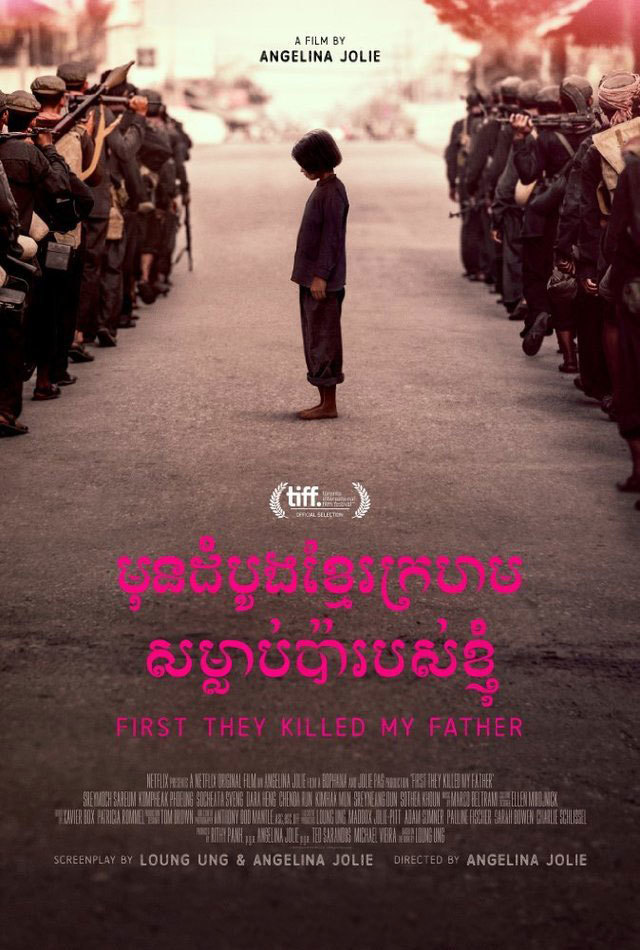 First They Killed My Father online film