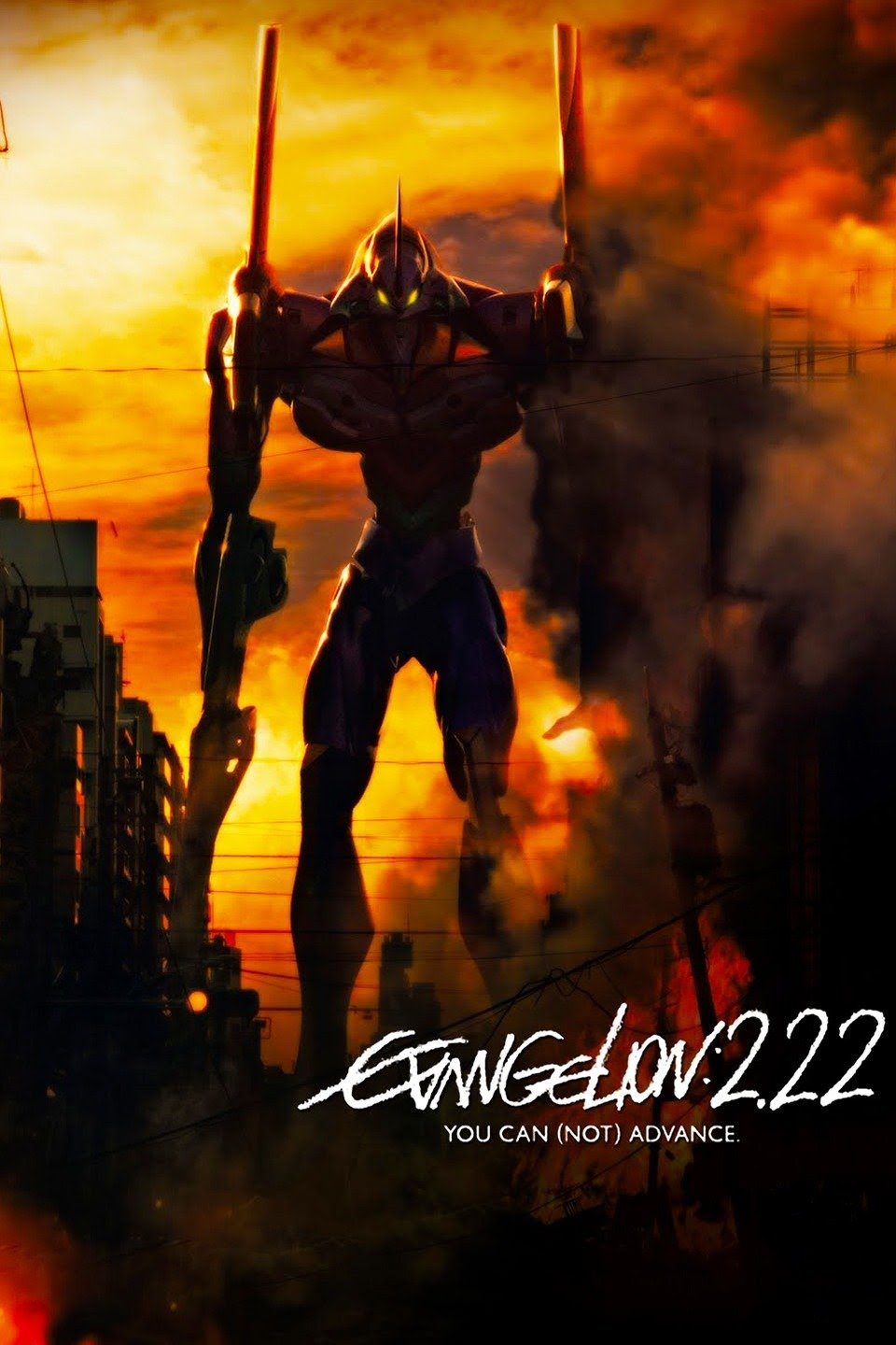 Evangelion: 2.0 You Can online film