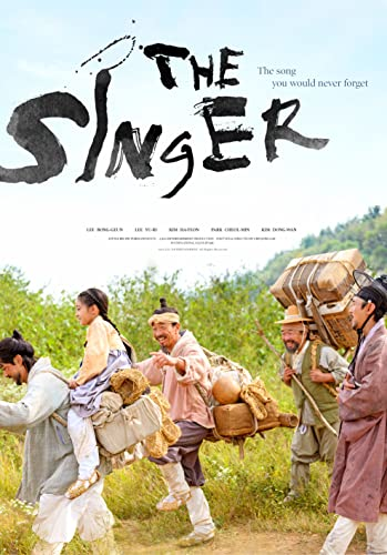 The Singer online film