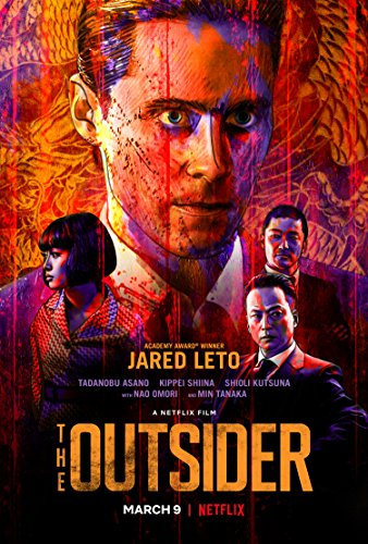 The Outsider online film