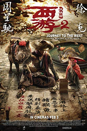Journey to the West: Demon Chapter online film