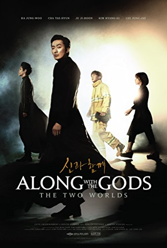 Along With the Gods: The Two Worlds - Singwa hamgge online film