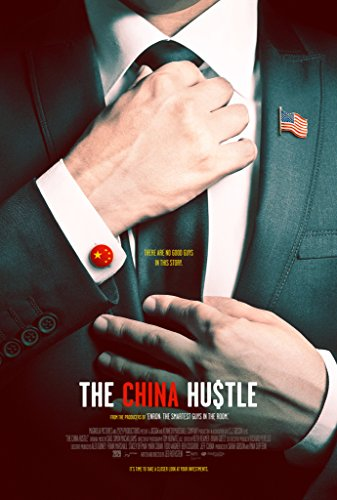 The China Hustle online film
