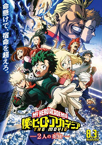 My Hero Academia: The Movie
