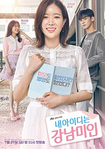 My ID is Gangnam Beauty - 1. évad online film