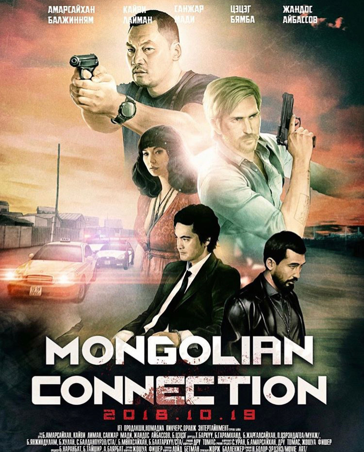 The Mongolian Connection online film